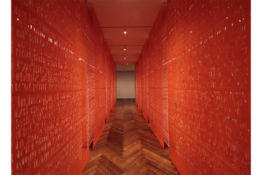Jennifer Caine paper installation